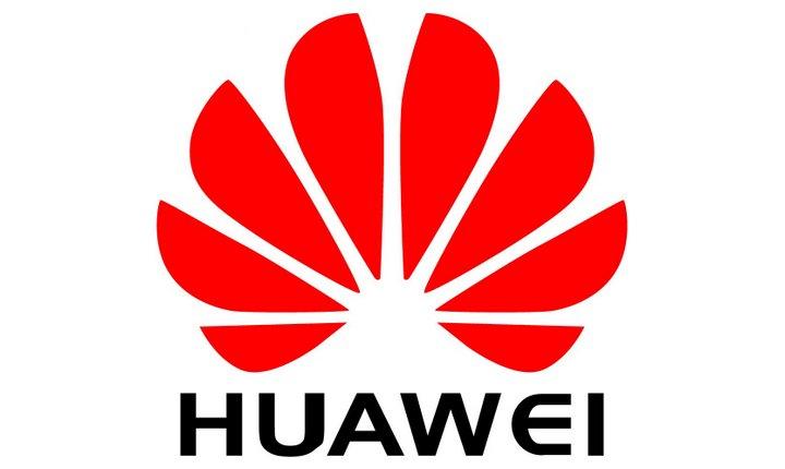Huawei España ofrece prácticas remuneradas para recién titulados en Telecomunicaciones, Informática y Marketing