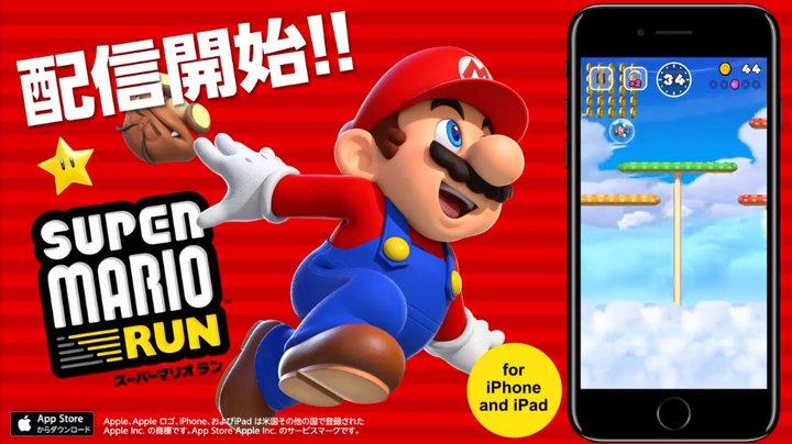 En tan solo 4 días Super Mario Run para iOS ya fue descargado 40 millones de veces