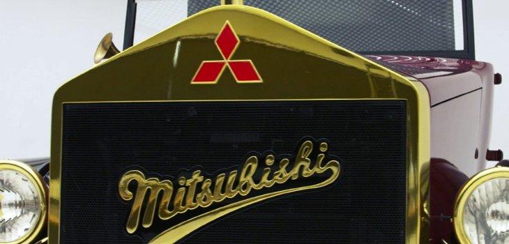 1917 Mitsubishi Re-Model A