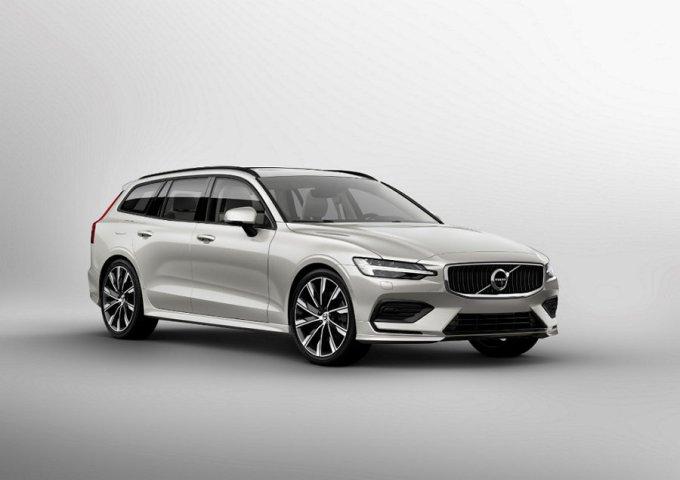 Volvo V60 2019 - Lo más leído