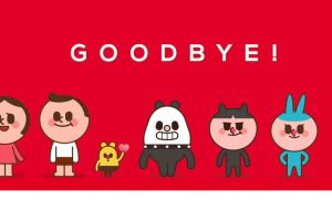 Path Goodbye