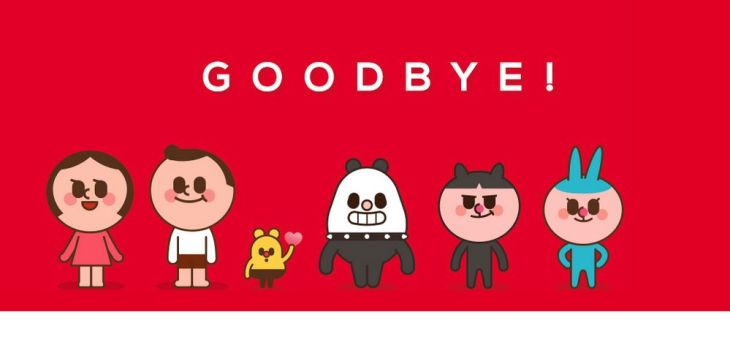Path Goodbye