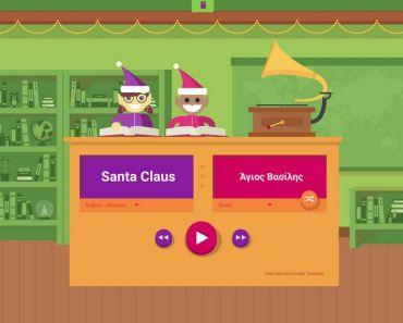 Google Santa's Village - Juego de Traducciones