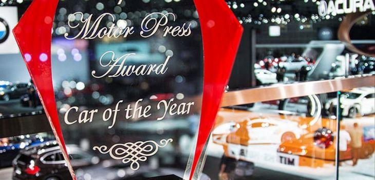 Hispanic Motor Press Award