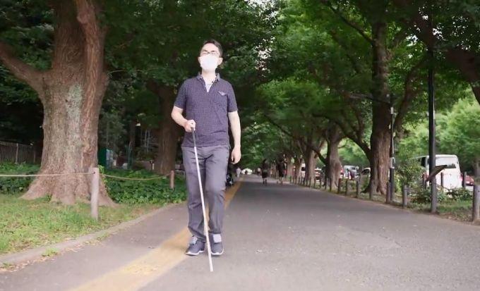 Ashirase - Sistema de Navegación para Personas con Discapacidad Visual