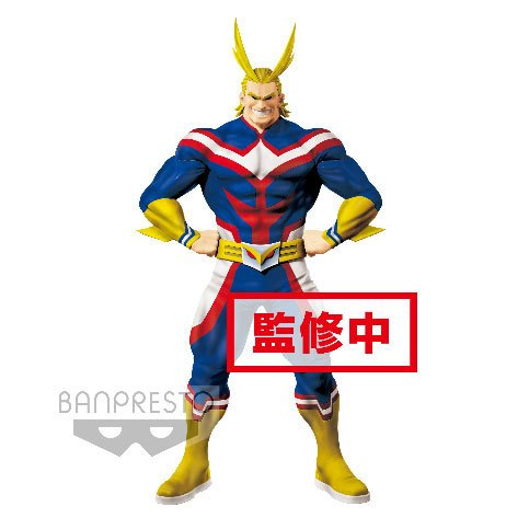 x_banp82736 My Hero Academia Age of Heroes PVC Statue All Might 20 cm