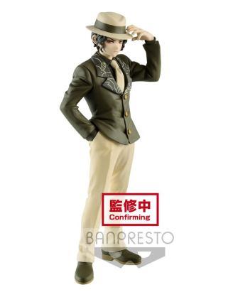 Demon Slayer Kimetsu no Yaiba Demon Series PVC Statue Muzan Kibutsuji New Color Ver. 17 cm_banpbp17741p