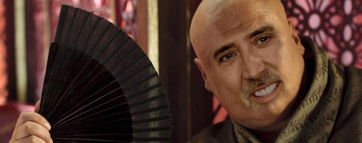 geekstra_cage of thrones (12)