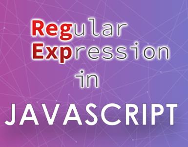 regular-expression-in-javascript