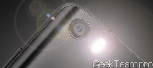 Как включить фонарик на MIUI (Xiaomi) — 3 простых способа