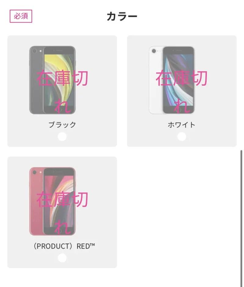 L124nqS 【悲報】iPhone12、カメラ部分がとうとう酷いことになってしまう
