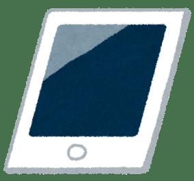 kaden_tablet タブレットとかいう必要ないのに欲しくなってしまう機械の魅力