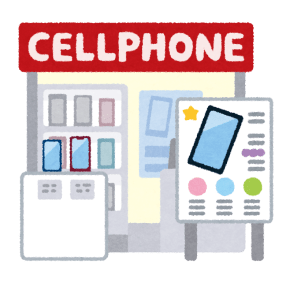 building_keitai_shop_cellphone-1-480x480 【携帯】HISモバイル、月1980円で20GB+70分無料通話プランを開始 ahamoを意識、契約者特典も