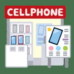 building_keitai_shop_cellphone-480x480 【携帯】品質のドコモ 貧民の楽天 技適なしスマホのハゲ au←こいつの存在意義