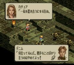 Eh4oVu6 【レトロゲーム】タクティクスオウガとかいう神ゲー