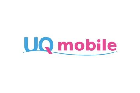 uqm000-480x320 【携帯】UQが「くりこしプラン」 3GB1480円 超過時300kbps
