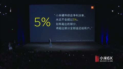 16_l 【スマホ】Galaxy「3億台売れました」Huawei「2.4億台売れました」iPhone「2億台売れました」Xperia「」