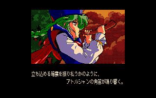 82d9dadae9b89f4e8fe804548471aecd 【レトロゲーム】往年のPCゲーマーに聞きたい。いわゆるJRPGの原点は「PC98のエメラルドドラゴン」ですか?