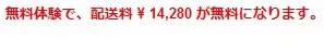 TOT0zTw 【通販】Amazonがめっちゃお急ぎ便の送料ぼったくってくるんやが
