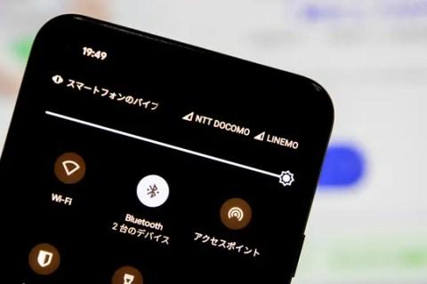 iVsHBzc-480x320 【悲報】LINEMO、誰も使ってない