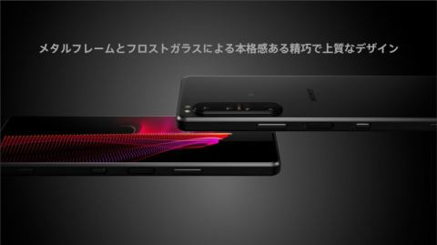 155_o-480x269 【朗報】SONY、世界初の4K 120Hz HDR対応有機ELディスプレイを搭載した「Xperia1 III」発表★2