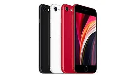 32f88_1562_e38e1a9c_c5ff9f75 【調査】<今売れてるスマートフォンTOP10>iPhone SEがiPhone 12を再逆転!
