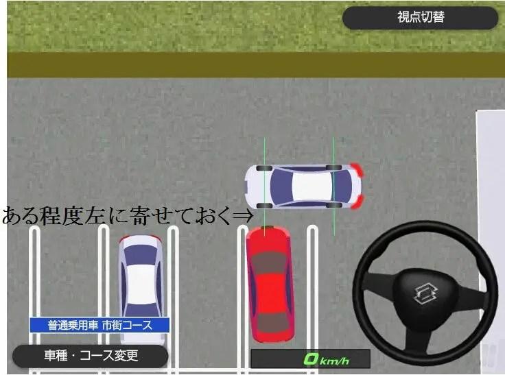 G783ey7 【自動車】車の運転が下手すぎるんだけど
