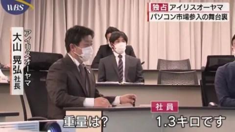 KJ4CiiU-480x269 【悲報】アイリスオーヤマのノートPC、寿司打でCPU使用率100%になってしまう……