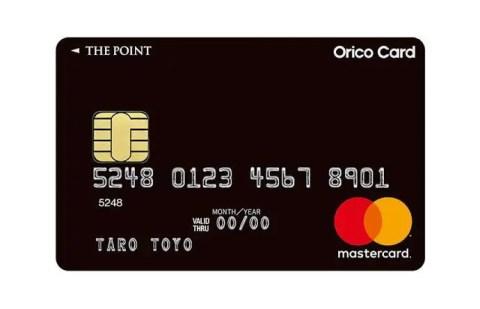 ZyuNxZY-480x309 クレジットカードオタク「銀行系カードはステータス、大人の嗜み」←なんだこいつ