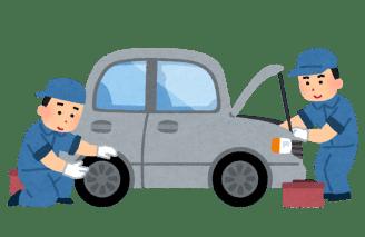 car_syaken_seibi 【悲報】車のタイヤ交換で1800円も取られた😡