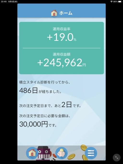 lf1oC3D-512x683 【株】SBI証券で、初めての取引で選ばれた銘柄ランキングが発表される。これを買えば安心やね(^^)