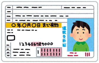 menkyo_gold 【自動車】ゴールド免許保持者のスレ