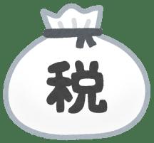 money_zeikin-735x683 【税】独身税を早く導入すべき