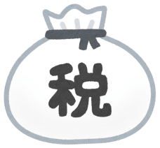 money_zeikin-480x446 【税】日本の税金システムクソヤバいな