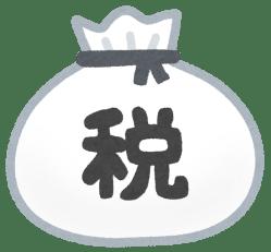 money_zeikin-735x683 【超絶悲報】岸田氏、金融所得税値上げへ 株の配当金の税率を引き上げか