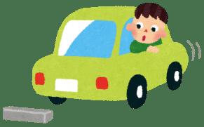 car_parking-480x299 【悲報】バック駐車、運ゲーだった