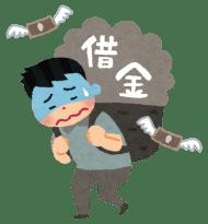 creditcard_syakkin-633x683 【借金】借金50万+他に支払い60万俺、泣く