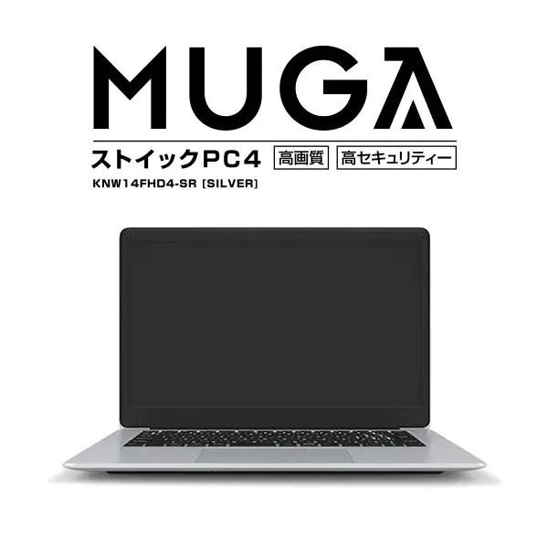 xg2Rpz4 【PC】このパソコンを買おうと思っているのですが、どうですか?