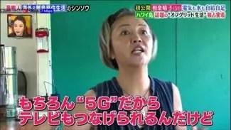 6NLBzL9 【朗報】5G、2時間の映画を3秒でDL出来てしまう
