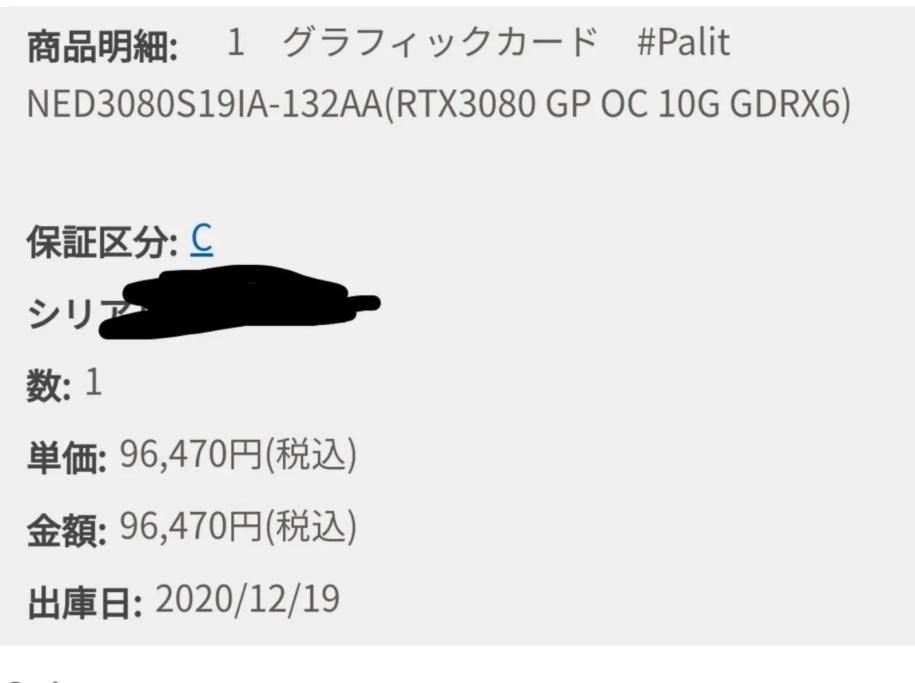 i6pVYAL-915x683 【PC】マイニング対策でグラボの値段急落!ASUSがLHR版のRTX3080、3070、3060tiを発売!