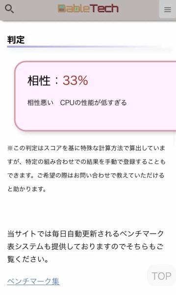 1UYnyAR-359x600 【PC】(´・ω・`)そろそろグラボ買わせてよ
