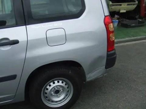 3MkLeek-480x360 【事故】会社の社有車擦ったら始末書書けと言われたんだが