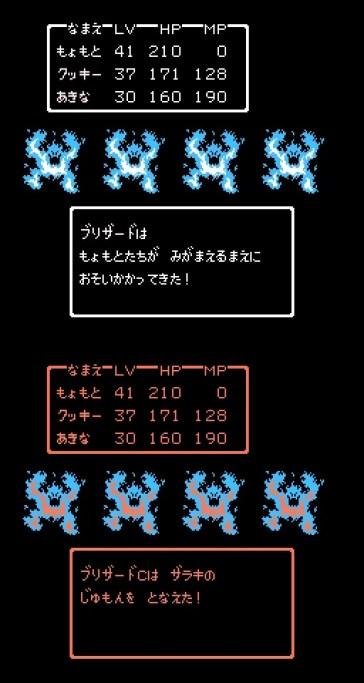 PEoUJv2-364x683 【悲報】ゆとりワイ、ファミコンのドラクエ2をプレイするも敵の強さに驚く