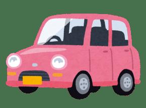 car_keijidousya-480x356 【自動車】2000ccの車から660ccの軽自動車にしたら体感かなり変わる?