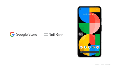 pixel5a 【スマホ】Google「新スマホのPixel 5aを5万1700円で発売する!」ソフトバンク「じゃあワイは6万4800円で」