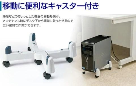 52ka7Zh-480x302 【PC】お前らってパソコンは床に直置き?机に置いてる?それとも棚か何かに?