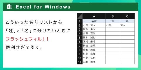 6TbwT5u-480x240 【朗報】Excelでとんでもない「ショートカット」が見つかる