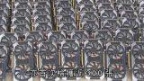 93851ba5514654b61b8c06e8b8d346eb 【GPU不足】NVIDIA製グラフィックボード300枚を密輸  香港海関局が漁船から押収
