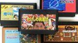 a4a8672dfadd912106aaebb06e447950 【レトロゲーム】ファミコン史上最凶の「激ムズゲーム」ランキング