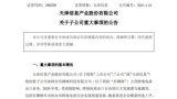 a55ee671c2d2a0b5a6975f64491eeb92 【朗報】Amazonにアカウントを凍結された中国の業者、売上が45分の1に減少してしまう